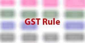 GST_Rule