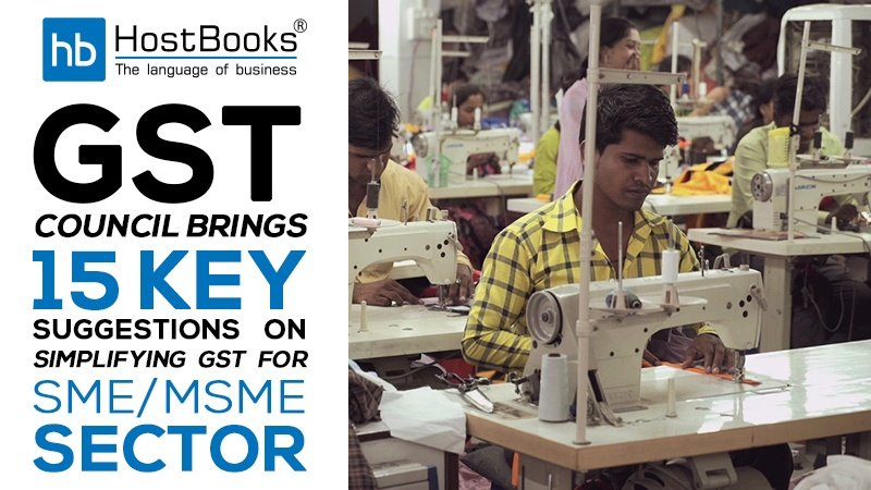 GST for SME/MSME sector