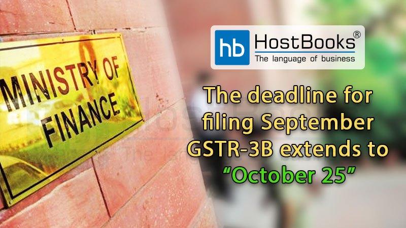GSTR-3B Filing Due Date